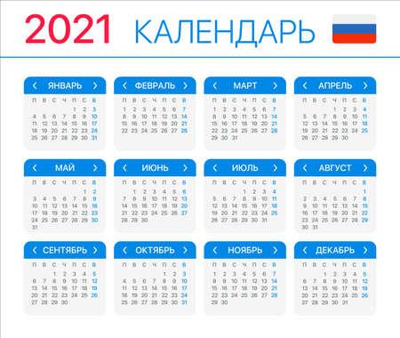 2021 calendar - Russian version - Vector Template