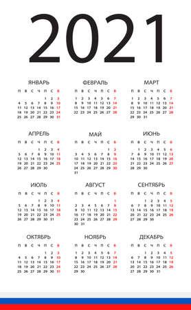 Calendar 2021 year - vector illustration. Russian version