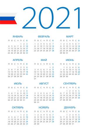 Calendar 2021 year - vector illustration. Russian version Archivio Fotografico - 151088375