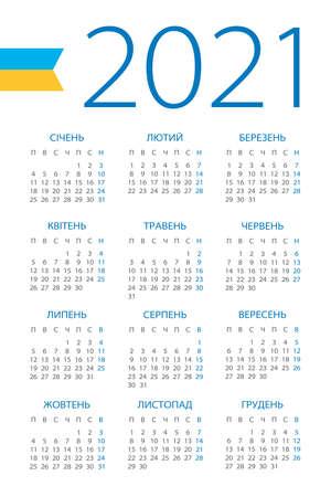 Calendar 2021 year - vector illustration. Ukrainian version Vettoriali