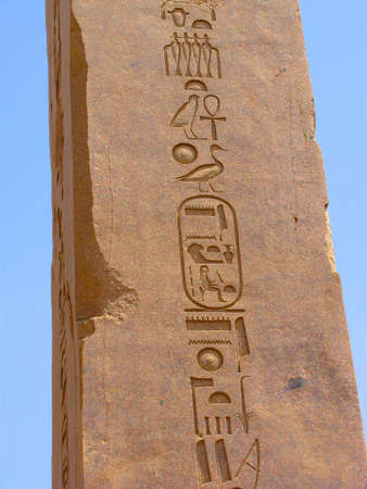 obelisk stone: Egyptian obelisk with hieroglyphs at Karnak Temple, Luxor