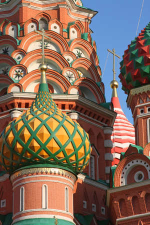 Cupolas of St  Basil photo