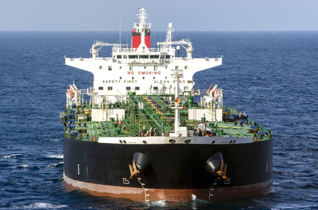 merchant: The oil tanker in the high sea