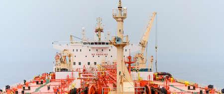 Tanker deck, wide format Standard-Bild