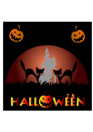 cat scary silhouette Illustration