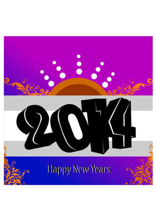 simple silhouette of the new year celebrations Vector