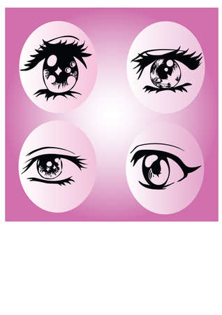 silhouette of the beautiful eyes Vector