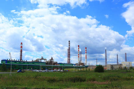 chemical plant producing phosphate and nitrogen fertilizers