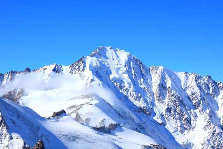 icefall: top of the mount Jimara. Caucasus, Russia
