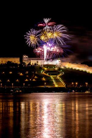 nizhny novgorod: Colorful Fireworks over river, Nizhny Novgorod