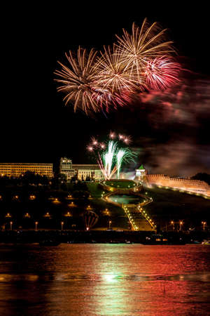 novgorod: Colorful Fireworks over river, Nizhny Novgorod