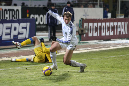 TOMSK, RUSSIA - NOVEMBER 21: Football match Championship of Russia among Tom'(Tomsk) - Rostov (Rostov), November 21, 2009 in Tomsk, Russia. Stock Photo - 6886427
