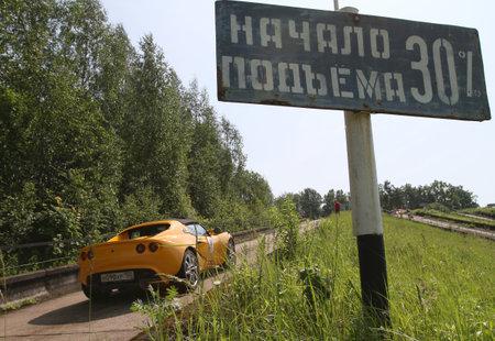 DMITROV, RUSSIA - JUNE 13: The first Championship Rus Hill climb Open at avtopoligone NIITSAMT, June 13, 2010 in Dmitrov, Russia.