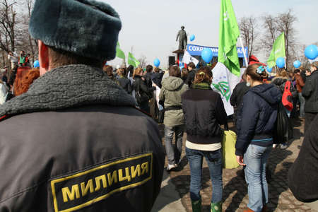greenpeace: Greenpeace to demand rescission of a government decree, which allowed the Baikal pulp and paper mill waste to pour into a unique lake, March 28, 2010 in Moscow, Russia.