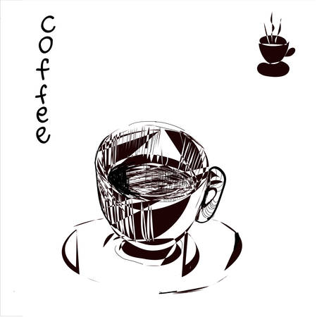Vector drawing ink sketch - cup of coffee. Vector