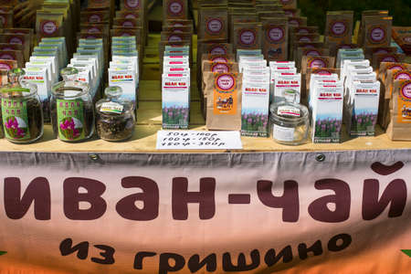 ecovillage: SOGINITSY, RUSSIA - JULY 29, 2014: During folk festival Ivan-Tea (lat. Chamaenerion) from ecovillage Grishino.