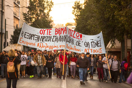 austerity: ATHENS, GREECE - CIRCA APR, 2015: Leftist and anarchist groups seeking abolition of new maximum security prisons, clashed with riot police, who responded with tear gas and stun grenades.