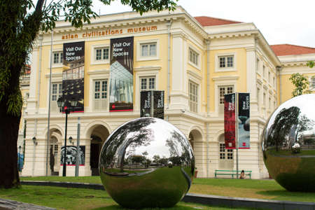 civilisations: SINGAPORE - JAN 19, 2016: On territory in front of Asian Civilizations Museum. On Sep 2014, the Museum was named the top museum in Singapore, ranked among Asia's top 10 museums.