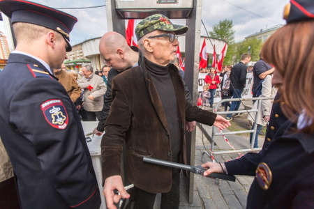 eduard: MOSCOW - MAY 1, 2016: Eduard Limonov, russian nationalist writer and political dissident, founder and former leader of the banned National Bolshevik Party, in rally marking the May Day.