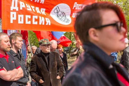 eduard: MOSCOW, RUSSIA - MAY 1, 2016: Eduard Limonov, russian nationalist writer and political dissident, founder and former leader of the banned National Bolshevik Party, in rally marking the May Day.