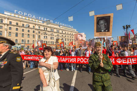 St.PETERSBURG, RUSSIA - MAY 9, 2016: March of Immortal Regiment, timed to 71st anniversary of the Victory in the great Patriotic war. Action in its present form was initiated  in Tyumen in May 2007.