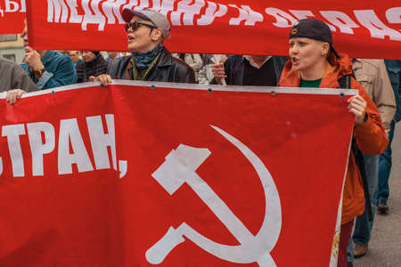 MOSCOW - MAY 1, 2016: National Bolsheviks, together with Communist party supporters take part in a rally marking the May Day. Editorial