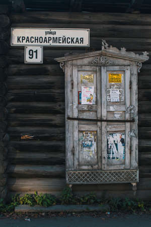 defines: TOMSK, RUSSIA - OCT 8, 2017: Facade of a historic wooden building in the centre of the city. Wooden buildings which still defines the architectural character of Tomsk.