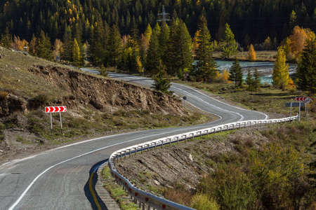 Chuya Highway in autumn time, Altay Mountains, Russia.