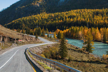View of autumn landscape Chuya Highway at Altay Mountains, Altai Republic, Russia.