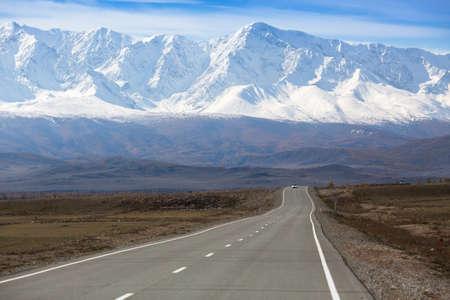 Chuysky tract and Chuya ridge at Altai mountains. Altai Republic, Russia.