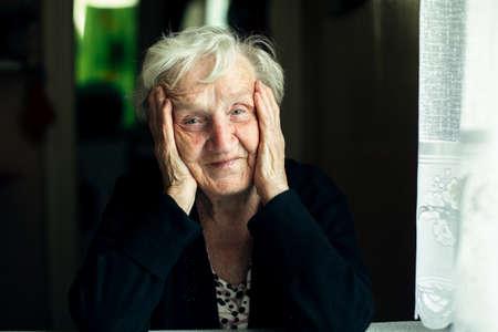 Portrait of an old woman. Grandma. Standard-Bild