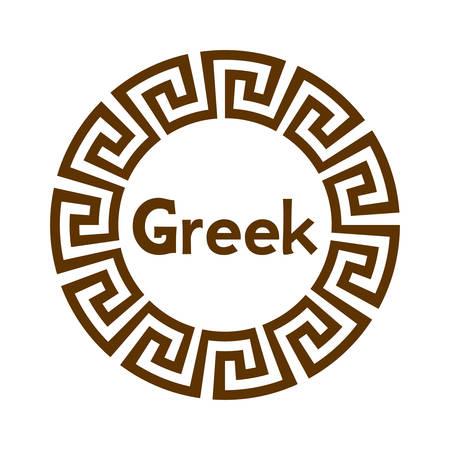 greek key icon. vector circle logo. chain greece icon. Old brown symbol. antique geometric illustration. With text: Greek. Illusztráció