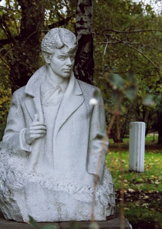 poet: monument to russian poet in the park