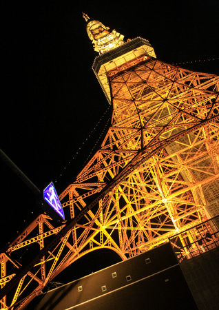 View of Tokyo Tower with illumination on dark sky background. Tokyo, Japan, 01022013.