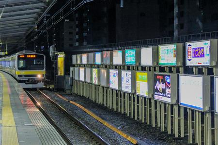 2013.01.01, Tokyo, Russia. Train in the metropolitan of Tokyo. Transport system of Japan. Editorial