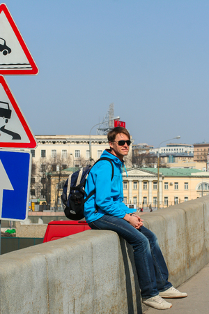 2010.04.11, Moscow, Russia. Road sign
