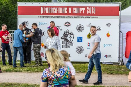 2019.06.01, Moscow, Russia. Annual cultural and sporting festival Orthodox Christianity and Sport 2019 in the Kolomenskoe park.