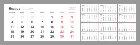 Wall quarterly calendar for 2021 year in clean minimal style. Week Starts on Monday. Russian and English Languages. Set of 12 Months. Ready for print.