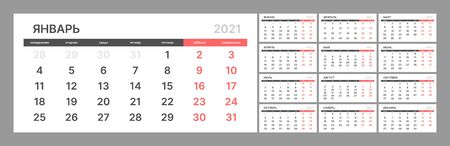 Quarterly calendar for 2021 year. Week Starts on Monday. Russian Language. Ready for print.