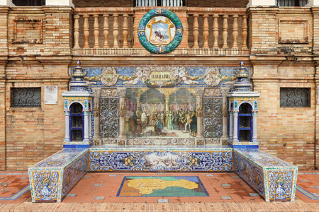 moorish clothing: Symbol of Guadalajara. Coat of arms, map and decorative panels on Plaza de Espana (Spain Square) in Seville, Andalusia, Spain. Stock Photo