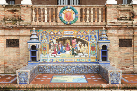 moorish clothing: Symbol of Pamplona. Coat of arms, map and decorative panels on Plaza de Espana (Spain Square) in Seville, Andalusia, Spain. Stock Photo