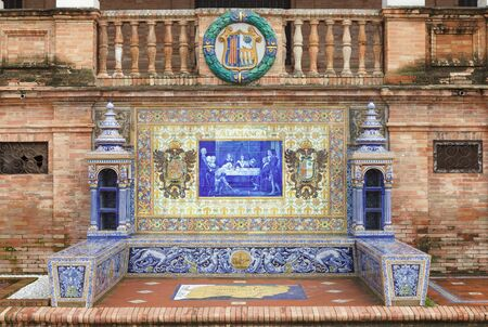 moorish clothing: Symbol of Salamanca. Coat of arms, map and decorative panels on Plaza de Espana (Spain Square) in Seville, Andalusia, Spain.