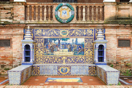 moorish clothing: Symbol of Vizcaya. Coat of arms, map and decorative panels on Plaza de Espana (Spain Square) in Seville, Andalusia, Spain.