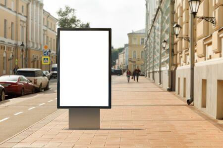 city background: Blank advertising vertical street billboard poster. 3d illustration.