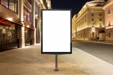 city background: Blank street billboard at night city.