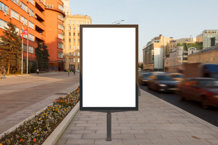 Blank street billboard poster stand on city background. 3d illustration.