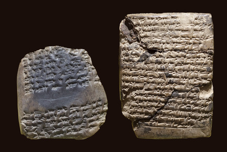 Cuneiform tablets from Nuzi (modern Yorghan Tepe, Iraq) 版權商用圖片