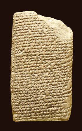 Cuneiform tablet from Akhetaton (modern Tell el-Amama, Egypt)
