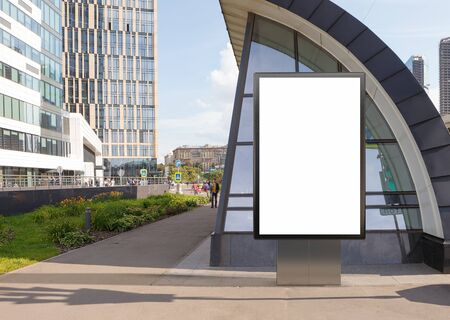 Blank street billboard poster stand mock up on the lobby of the metro station background. 3d illustration.