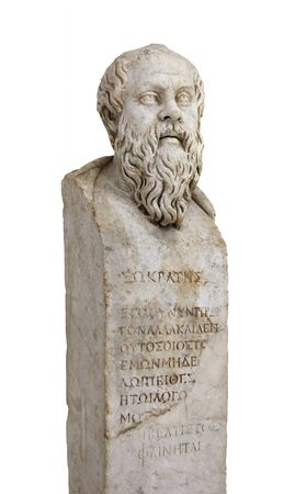 "Socrates. Marble herm of the greek philosopher. The inscription: ""I am not for the first time but always a man who follows nothing but the reason which on consideration seems to be the best."""